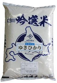 ゆきひかり 送料無料 令和元年産 1年産 5kg 旭川発北海道産ゆきひかり(5kg)
