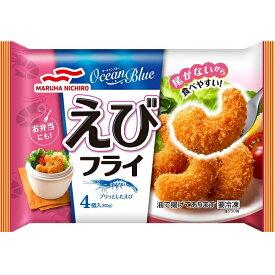 冷凍食品 業務用 マルハニチロ えびフライ 4個入(60g)×12袋 ケース