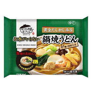 冷凍食品 業務用 キンレイお水がいらない鍋焼うどん 558g×10袋 ケース
