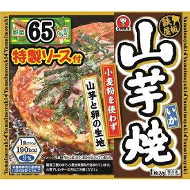 冷凍食品 業務用 かねます食品鉄板屋 山芋焼 230g×16袋 ケース