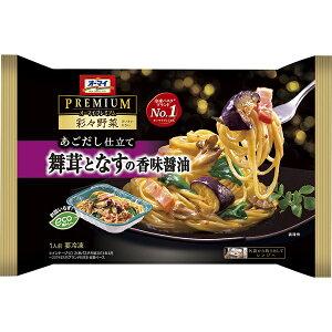 冷凍食品 業務用 日本製粉 プレミアム 彩々野菜 舞茸となすの香味醤油 260g×12袋 ケース
