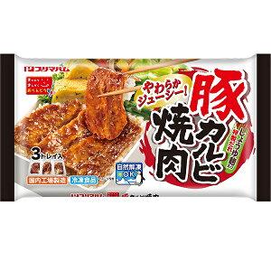 冷凍食品 業務用 プリマハム 豚カルビ焼肉 98g×12袋 ケース