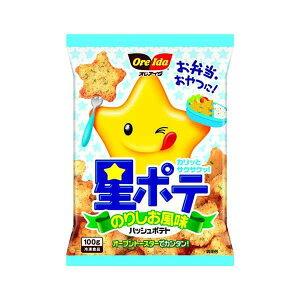 送料無料 冷凍食品 ポテト ハインツ 星ポテ のりしお風味100g×24袋 ケース 業務用