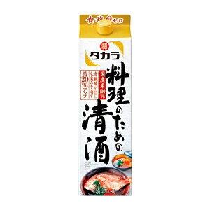 送料無料 タカラ 料理のための清酒 1.8Lパック1ケース(6本入)