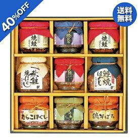 お中元 御中元 惣菜 びん詰 ギフト 送料無料 ニッスイ&マルハニチロ 海の幸バラエティギフト 型番:GHC-50A