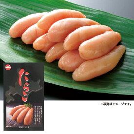 お中元 御中元 たらこ ギフト 詰め合わせ 送料無料 函館タナベ食品 無着色甘塩たらこ 型番:41201
