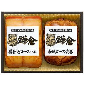 お中元 御中元 ハム ギフト 詰め合わせ 送料無料 鎌倉ハム富岡商会 老舗の味セット 型番:KAS-520