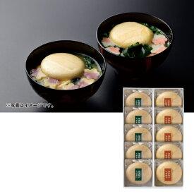 お中元 御中元 惣菜 スープ ギフト 詰め合わせ 送料無料 加賀麩不室屋 加賀麩のお吸いもの10ヶ入