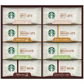 お歳暮 御歳暮 コーヒー ギフト お取り寄せ 送料無料 ネスレ日本 スターバックス(R)プレミアムミックスギフト 型番:SBP-30S