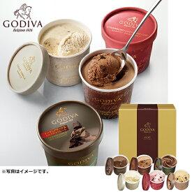 お歳暮 御歳暮 アイスクリーム ギフト お取り寄せ 送料無料 GODIVA アイスギフトセット6個入 型番:GIS-40