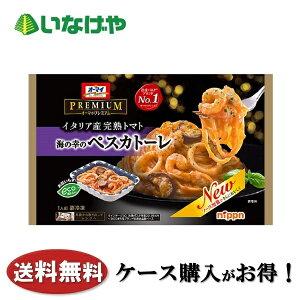 冷凍食品 業務用 nippn オーマイプレミアム 海の幸ペスカトーレ280g×12袋 ケース