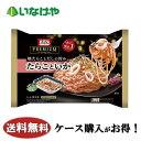 冷凍食品 業務用 日本製粉 オーマイプレミアム たらこといか270g×12袋 ケース