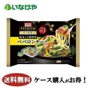 冷凍食品 業務用 日本製粉 オーマイプレミアム 彩々野菜 ペペロンチーノ260g×12袋 ケース