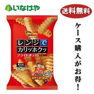 冷凍食品 ポテト 業務用 ハインツ日本 レンジでカリッホクッフライドポテト70g×24袋 ケース