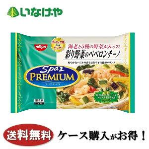 日清スパ王プレミアム 7種の具材が入った彩り野菜のペペロンチーノ 261g×14袋
