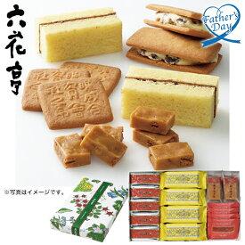 父の日 六花亭 ザ・マルセイ 型番:19個入 ギフト プレゼント 送料無料 バターサンド クッキー メッセージカード