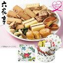 母の日 六花亭 六花セレクト缶 型番:17個入 ギフト プレゼント 送料無料 チョコレート クッキー