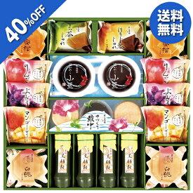 お中元 御中元 2021 京竹風庵 京の清涼菓 型番:KYD-45 ギフト お取り寄せ 送料無料 ゼリー 和菓子