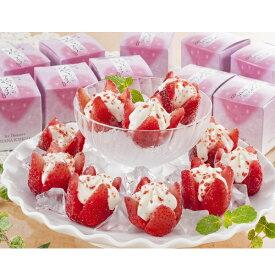 お中元 御中元 アイスクリーム ギフト 送料無料 花いちごのアイス