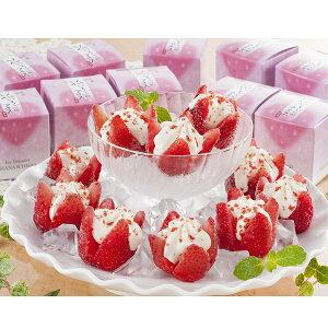 ギフト アイスクリーム 詰め合わせ 送料無料 花いちごのアイス