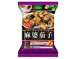 冷凍食品 業務用 日本水産 ニッスイ レンジでつくる麻婆茄子200g×10袋 ケース