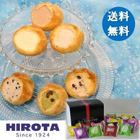 ギフト アイスクリーム 詰め合わせ 送料無料 洋菓子ヒロタ シューアイスギフト18個入