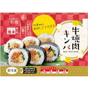 冷凍食品 唐房米穀 牛焼肉キンパ6袋セット