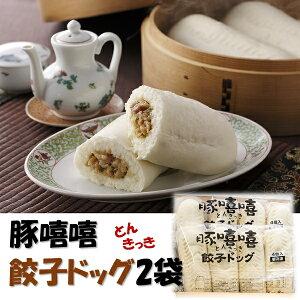 惣菜 ギフト 送料無料 フタバ食品 とんきっき 餃子ドッグ4本入×2袋セット ギフト可 のし対応可