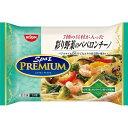 冷凍食品 パスタ 業務用 日清スパ王プレミアム 7種の具材が入った彩り野菜のペペロンチーノ ケース(1袋261g×14)