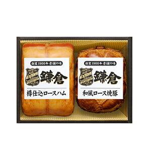 ギフト ハム 詰め合わせ 送料無料 鎌倉ハム富岡商会 老舗の味セット 型番:KAS-520