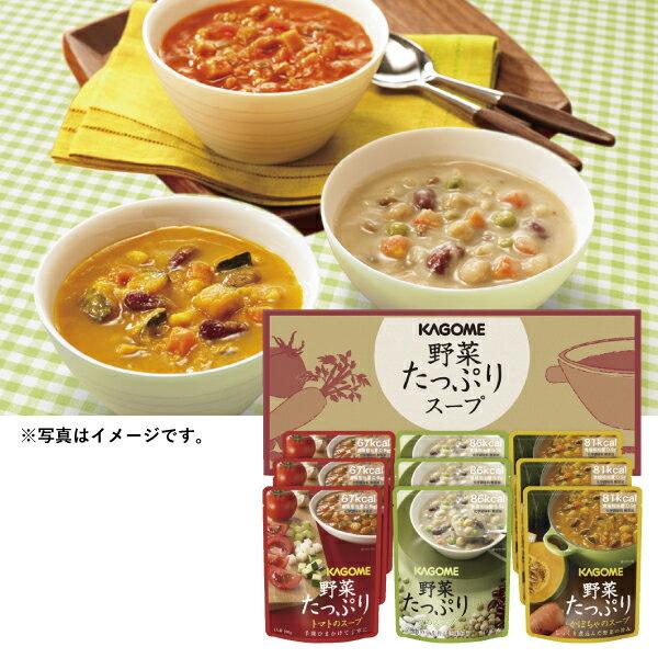 お歳暮 御歳暮 スープ ギフト 送料無料 カゴメ スープギフト 型番:SO-30