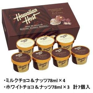 ギフト アイスクリーム 詰め合わせ 送料無料 ハワイアンホースト マカデミアナッツチョコアイス