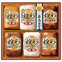 お中元 御中元 ハム ギフト 送料無料 丸大食品 煌彩ギフト 型番:MV-766