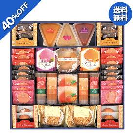お中元 御中元 クッキー ゼリー ギフト 送料無料 京都ラ・バンヴェントフルーツゼリー&焼菓子詰合せ 型番:LBD-45M