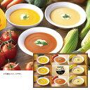 お中元 御中元 スープ ギフト 送料無料 カゴメ スープギフト 型番:DP-30