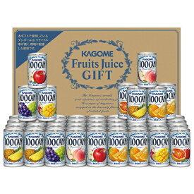お中元 御中元 ジュース ギフト 送料無料 カゴメ 100%フルーツジュースギフト 型番:FB-50N