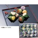 お中元 御中元 和菓子 ギフト 送料無料 麩金 麩まんじゅう16個入 型番:F-16