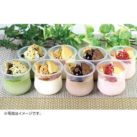 お中元 御中元 アイスクリーム ギフト 送料無料 ステラおばさんのクッキー パフェアイス 型番:ACC-42