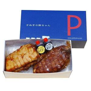 送料無料 焼き豚P 焼豚セット(バラ・モモ) お肉 ギフト 詰め合わせ