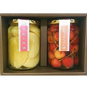お中元 御中元 フルーツ ギフト 詰め合わせ 送料無料 たかはた果樹園 コンポート2個セット(さくらんぼ・白桃)