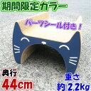 【期間限定品】猫のつめとぎ ミニトンネル ネイビー(紺色) 【日本製 猫 つめとぎ 爪とぎ 爪磨き 爪みがき 猫用品 段ボール トンネル 遊び】