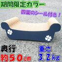 【期間限定品】猫の爪とぎ ゆったりベッド ネイビー(紺色)【日本製 猫 爪とぎ つめとぎ ベッド 爪磨き 爪みがき …