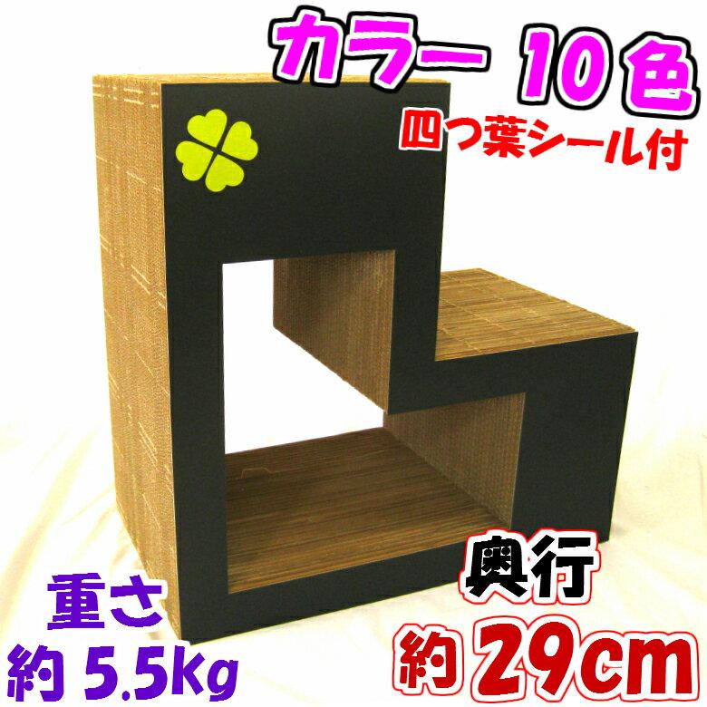 猫のつめとぎ ブロック【大】【日本製 猫 つめとぎ 爪とぎ 爪磨き 爪みがき 猫用品 段ボール 遊び】