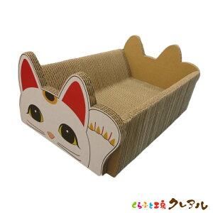 猫のつめとぎ 見守り猫 とこにゃんベッド(小)  【日本製 猫 つめとぎ 爪とぎ 爪磨き 爪みがき 猫用品 段ボール トンネル 遊び おしゃれ オシャレ ユニーク かわいい】