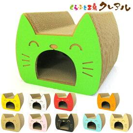 猫のつめとぎ キャットトンネル 奥行約45cm【日本製 猫 つめとぎ 爪とぎ 爪磨き 爪みがき 猫用品 段ボール トンネル 遊び】