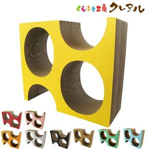 【送料無料】猫の爪とぎ チーズ 奥行30cm【日本製 猫 つめとぎ 爪とぎ 爪磨き 爪みがき 猫用品 段ボール 遊び】
