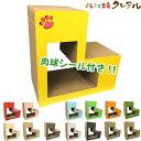 【送料無料】猫のつめとぎ ブロック【大】【日本製 猫 つめとぎ 爪とぎ 爪磨き 爪みがき 猫用品 段ボール 遊び】