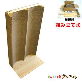 【送料無料】猫の爪とぎ 組み立て式 キャットタワー ウェーブ壁付け 高さ80cm【日本製 猫 つめとぎ 爪とぎ 爪磨き 爪みがき 猫用品 段ボール タワー 壁付け】
