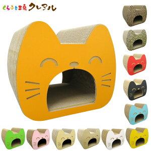 【送料無料】猫のつめとぎ ロングトンネル 【日本製 猫 爪とぎ 猫用品 つめとぎ つめみがき 爪とぎ 爪磨き トンネル 段ボール おしゃれ オシャレ ユニーク かわいい】