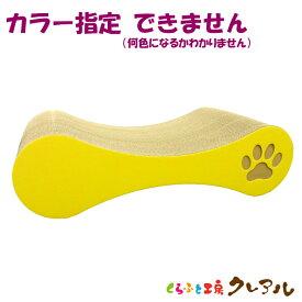【数量限定大特価商品】猫の爪とぎ 両面ピロー 重さ約2.4kg【日本製 猫 つめとぎ 爪とぎ 爪磨き 爪みがき 猫用品 段ボール 遊び】